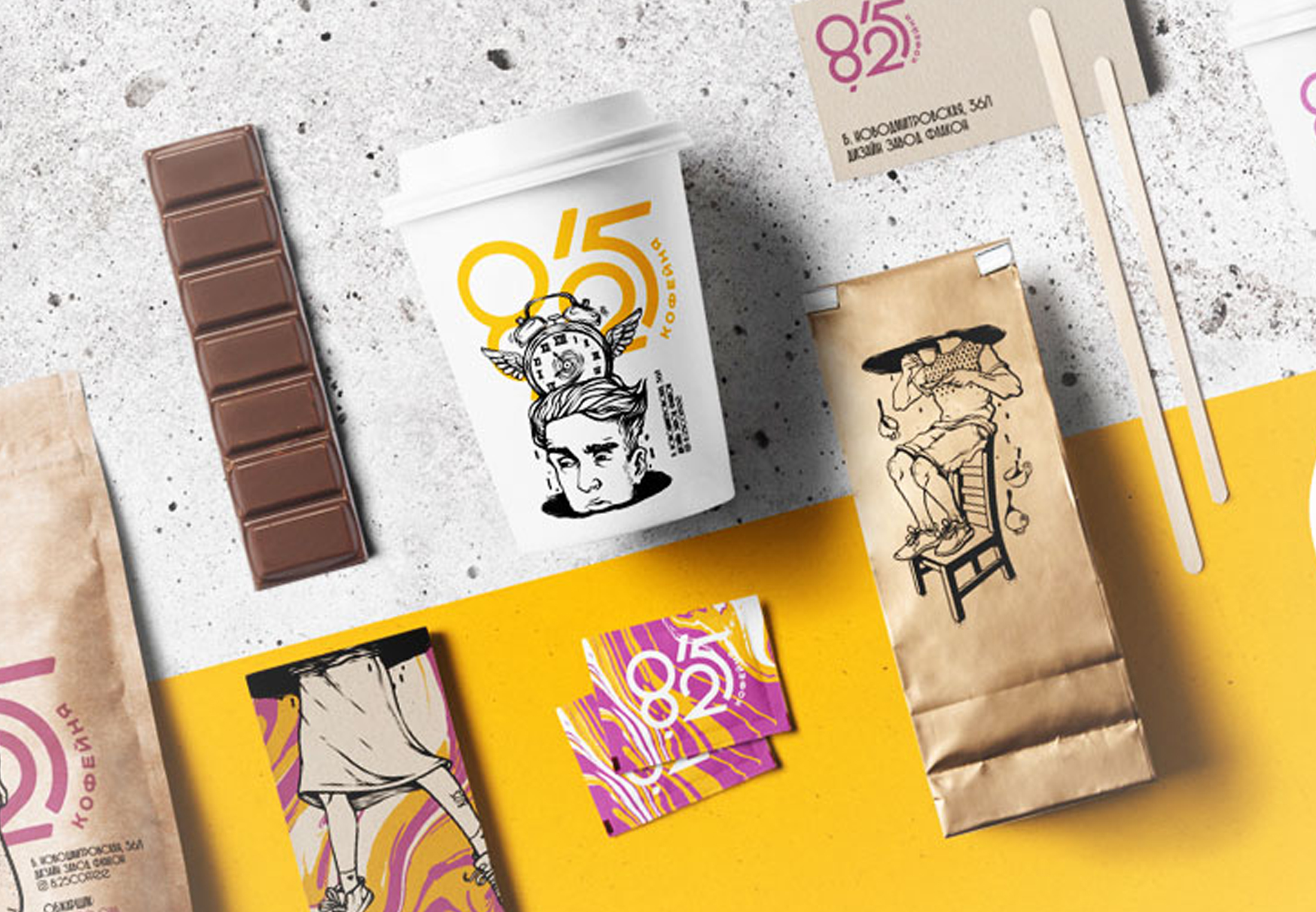 Packaging Design Company in Chennai